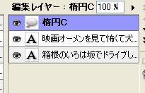 ComicStudio024.JPG