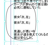 ComicStudio027.JPG