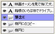 ComicStudio032.JPG