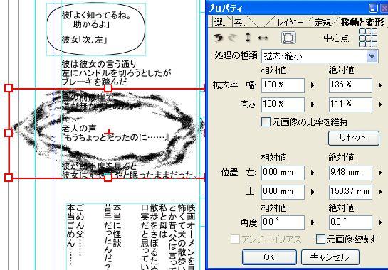 ComicStudio041.JPG