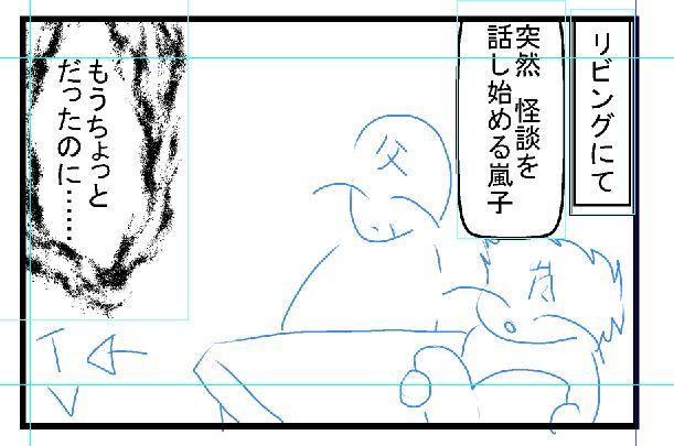 ComicStudio043.JPG