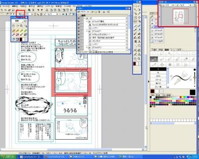 ComicStudio045.JPG