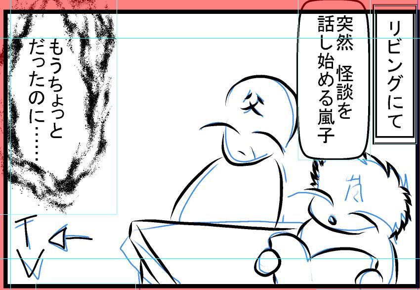 ComicStudio053.JPG