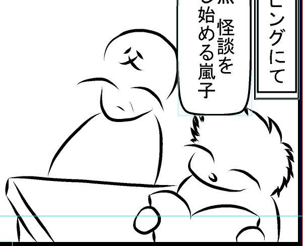 ComicStudio056.JPG