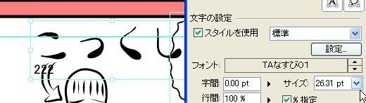 ComicStudio0002.JPG