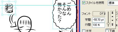 ComicStudio0008.JPG