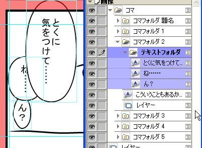 ComicStudio0015.JPG