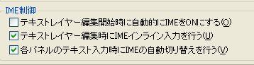 ComicStudio0026.JPG