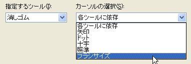 ComicStudio0028.JPG