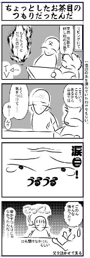 ComicStudio0035.JPG