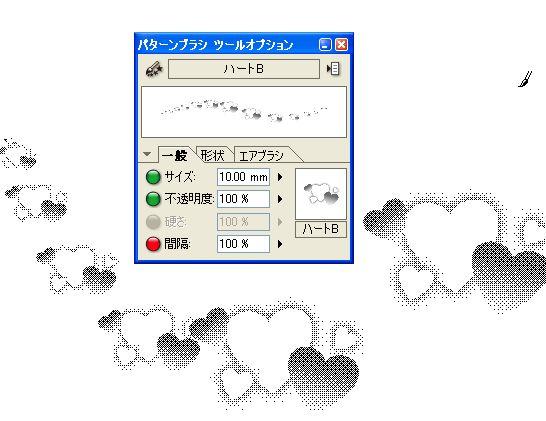 001064.JPG