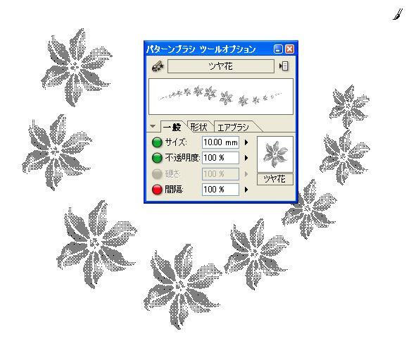 001066.JPG
