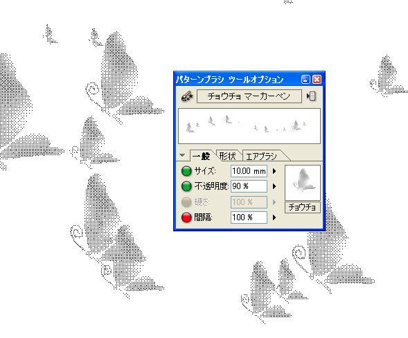 001067.JPG
