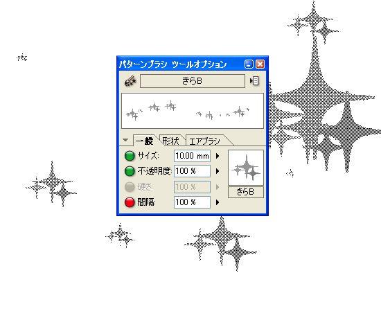 001071.JPG