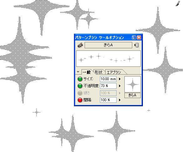 001072.JPG