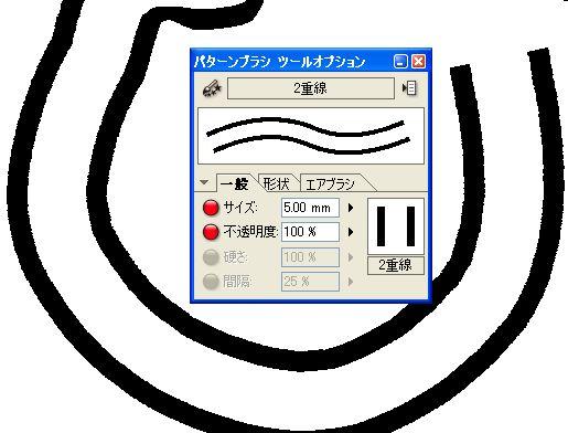 001074.JPG