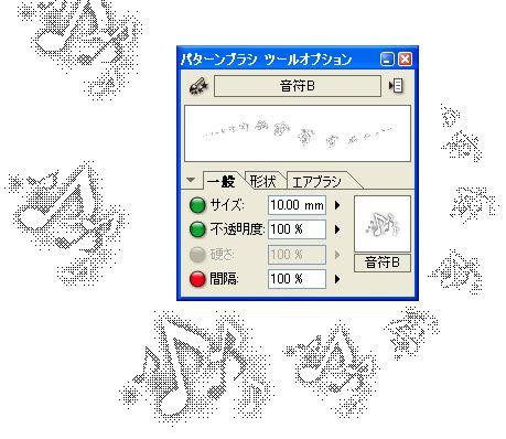 001077.JPG