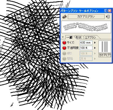 001079.JPG