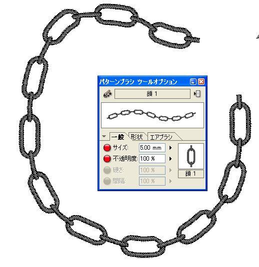 001081.JPG