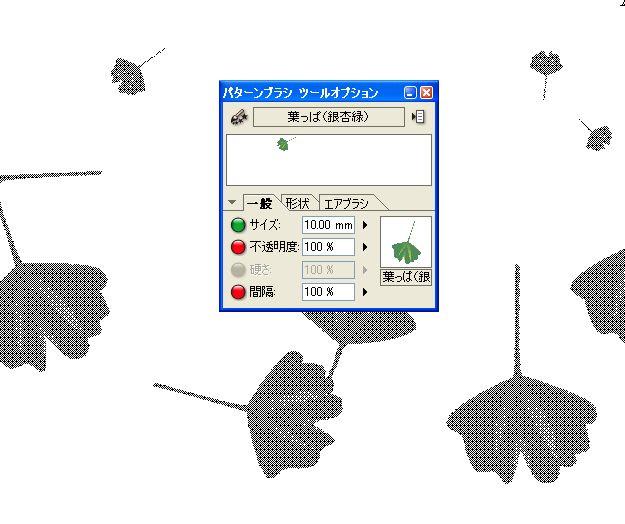 001089.JPG