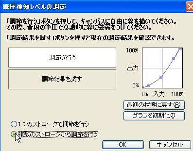 001104.JPG