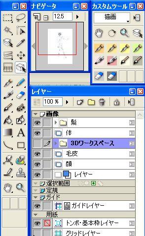 001134.JPG