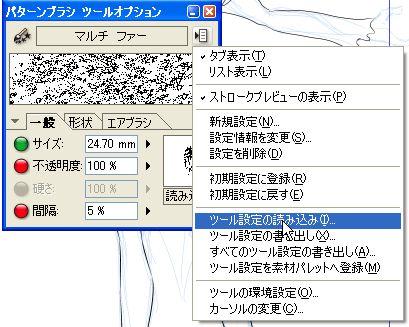 ComicStudio0000.JPG