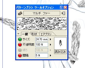 ComicStudio0001.JPG
