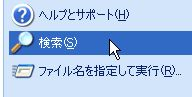 ComicStudio0004.JPG