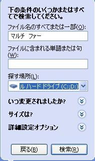 ComicStudio0005.JPG