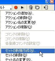 ComicStudio0009.JPG
