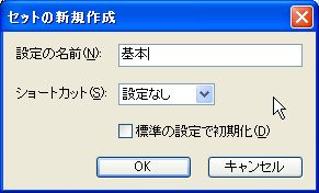 ComicStudio0011.JPG