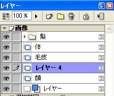 ComicStudio0017.JPG