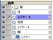 ComicStudio0019.JPG
