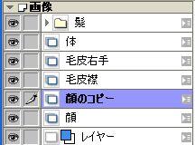 ComicStudio0023.JPG