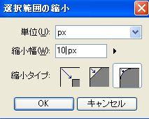 ComicStudio0024.JPG
