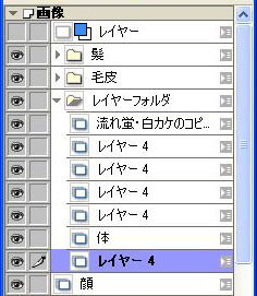 ComicStudio0032.JPG