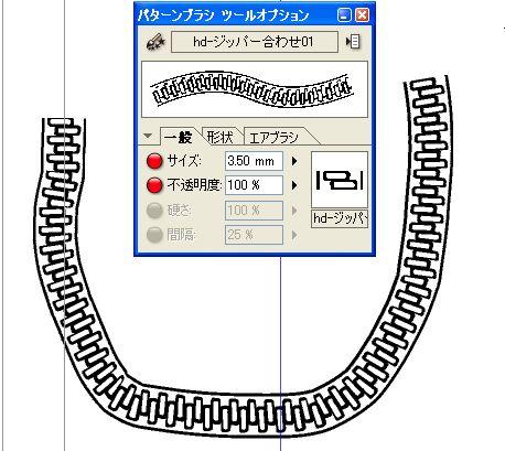 ComicStudio0033.JPG