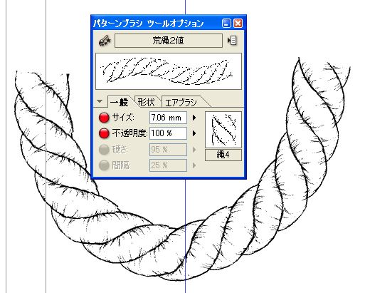 ComicStudio0039.JPG