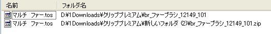 ComicStudio0042.JPG