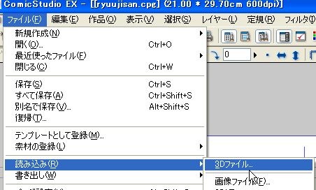 ComicStudio0053.JPG