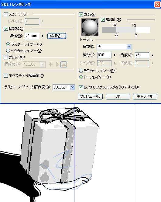 ComicStudio0058.JPG