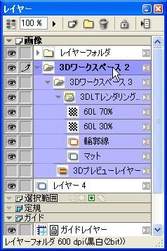 ComicStudio0064.JPG