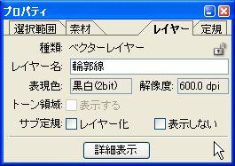 ComicStudio0065.JPG