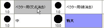 ComicStudio0068.JPG