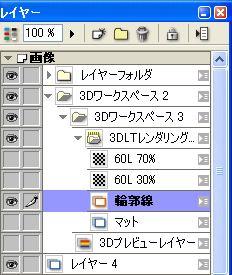 ComicStudio0078.JPG