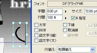 ComicStudio0100.JPG