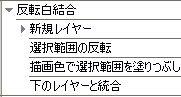 ComicStudio0117.JPG