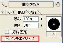 111214冬コミ表紙 饒舌1メイキング038.JPG