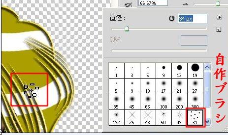 111214冬コミ表紙 饒舌1メイキング058.JPG